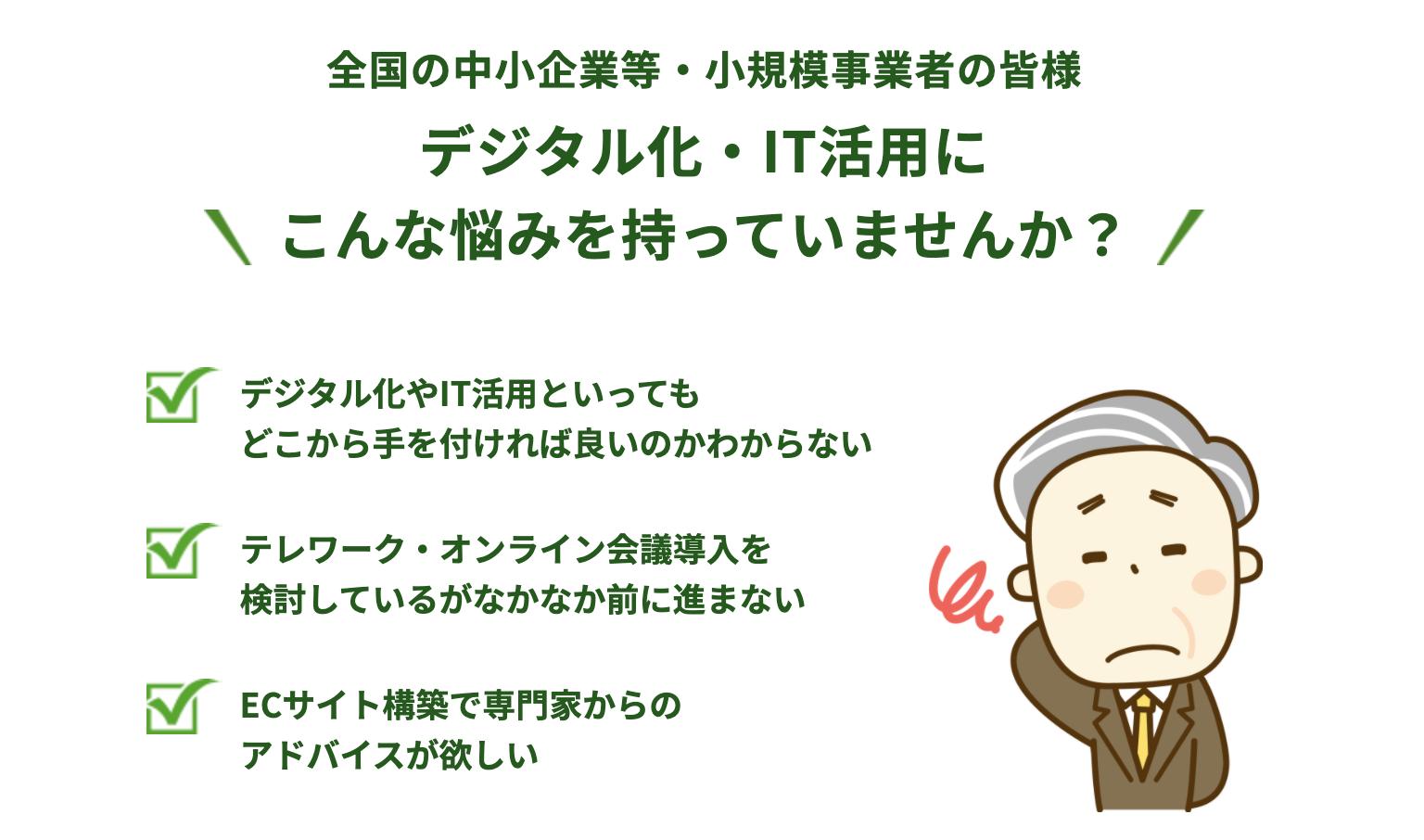 鈴木浩三 IT専門家
