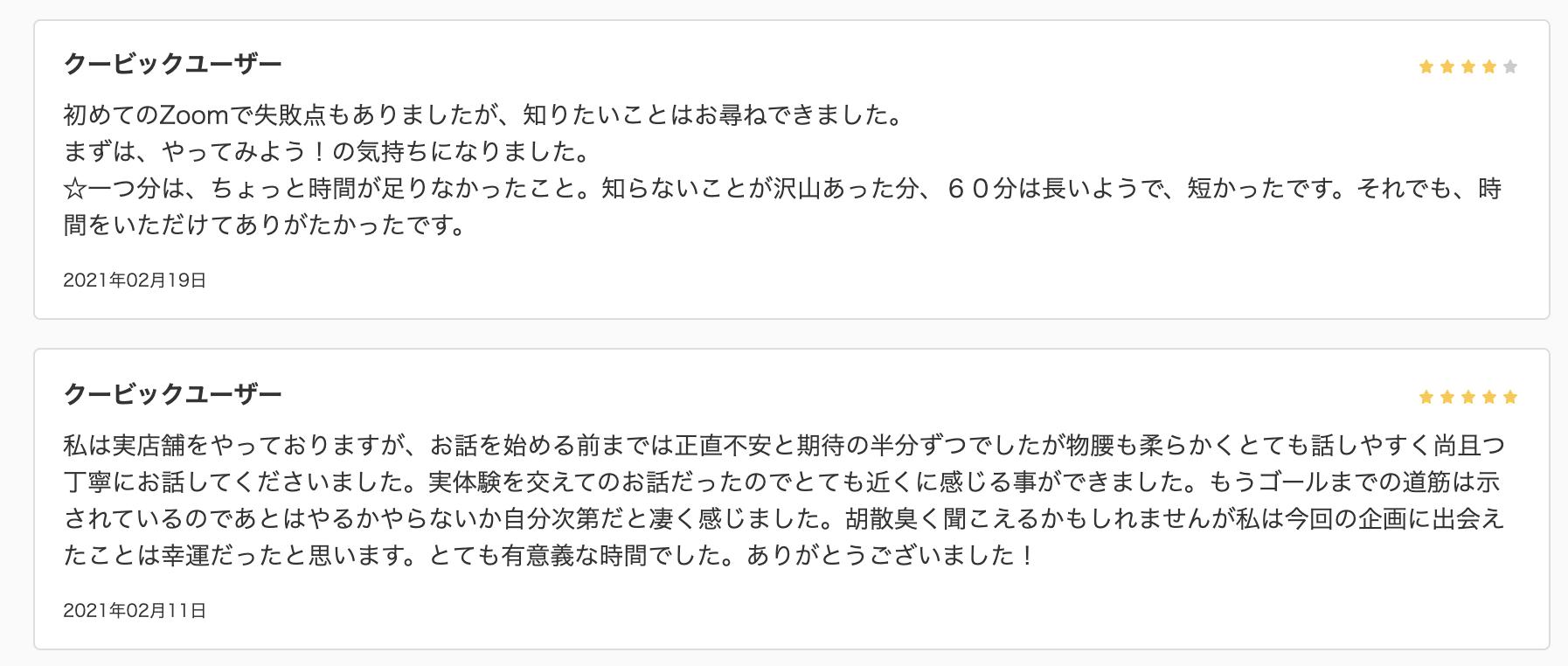 IT専門家 鈴木浩三